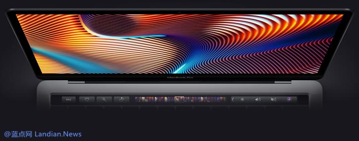 苹果最新的MacBook似乎存在非常严重的音频故障问题
