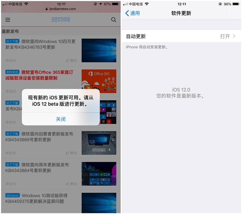 iOS 12测试版出现新问题不断提醒用户升级新版本