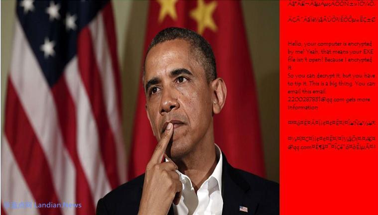 <b>国内黑客制作奥巴马版勒索软件加密EXE疑似为恶搞</b>