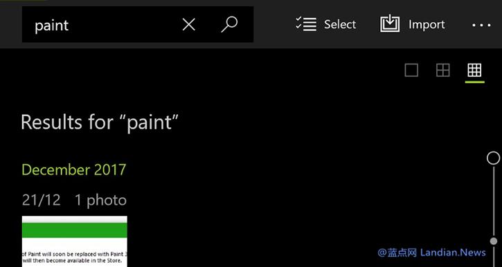 Windows 10系统自带的照片应用现已支持OCR识别