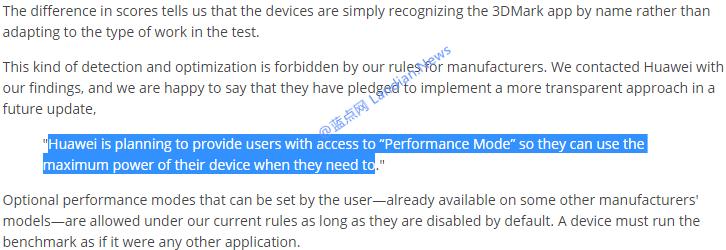 华为联合3DMARK回应跑分作弊事件称将开放性能模式