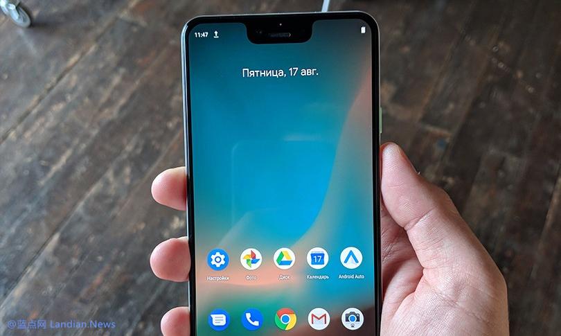 谷歌可能在10月9日推出不是留海屏的Pixel 3系列设备
