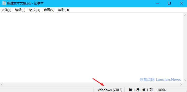 微软高管向用户征求计算器和记事本应用的改进意见