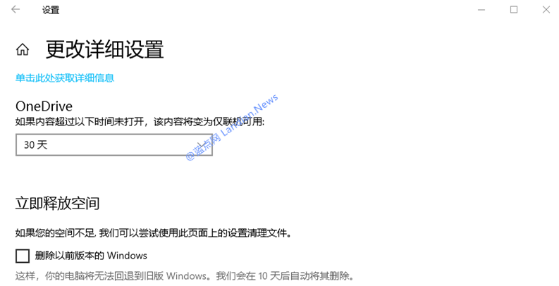 [多图]<strong>博彩公司网址大全</strong> Version 1809新功能和全部变化汇总