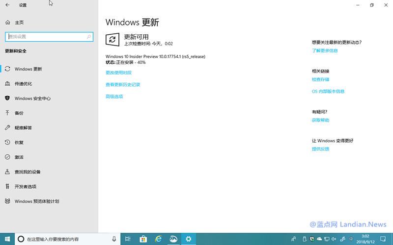 微软发布Windows 10 RS5新测试版重点改进存储感知功能