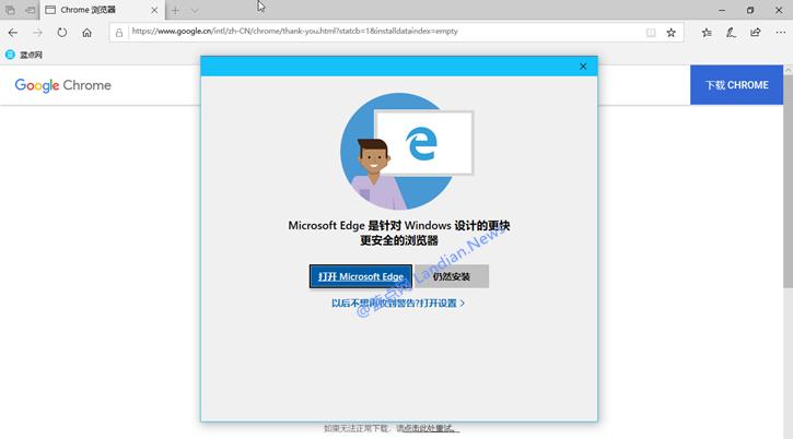 微软开始阻止用户主动安装谷歌浏览器以及火狐等浏览器
