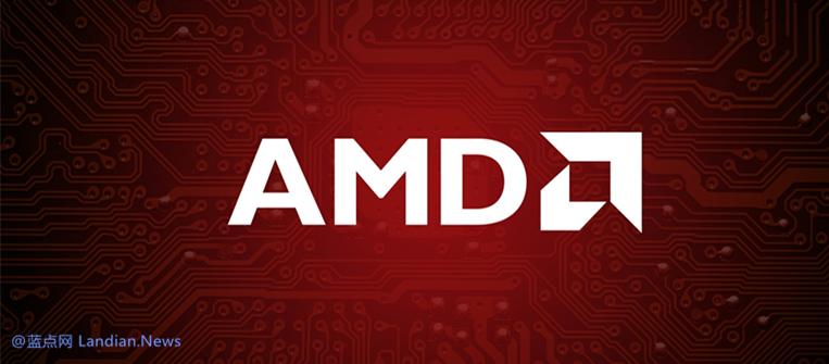 [下载] AMD发布Radeon v20.5.1版显卡驱动兼容Windows 10 v2004版