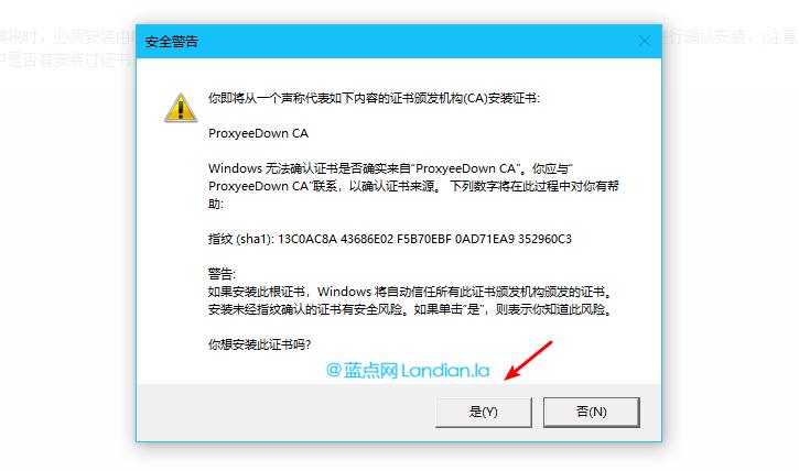 百度网盘不限速下载器Proxyee Down最新配置教程(小白版)