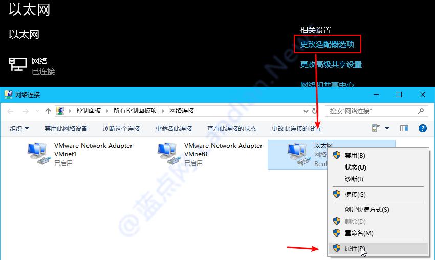 超详细图文教你使用TeamViewer配置外网或内网远程唤醒