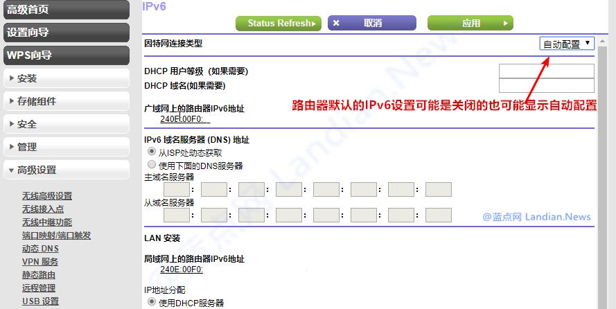 你家的宽带可能已经支持IPv6协议要不要设置试试看