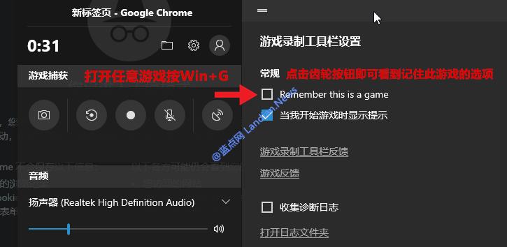 当Windows 10进入游戏模式后将自动阻止系统下载更新