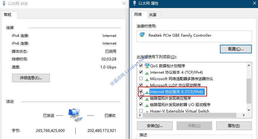 新版Windows 10若禁用IPv6协议则可能无法正常联网