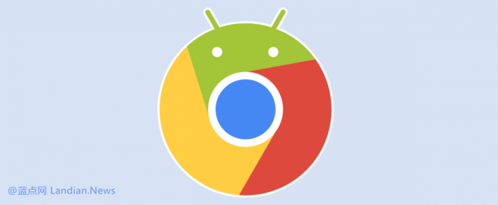 谷歌浏览器后续将不再支持Android 4.4 KitKat以下版本