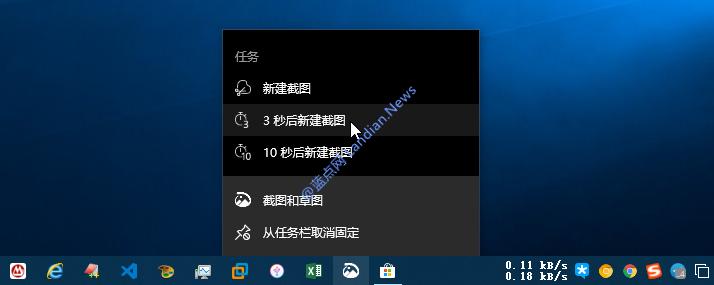 Windows 10新截图工具「截图和草图」新增快捷延迟截图