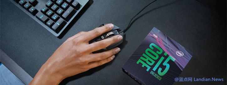 英特尔宣布正式推出第9代酷睿和酷睿X/W系列处理器