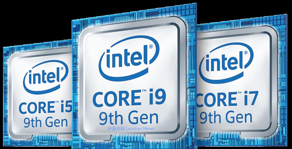 <b>英特尔正式宣布推出第9代酷睿和酷睿X/W系列处理器</b>