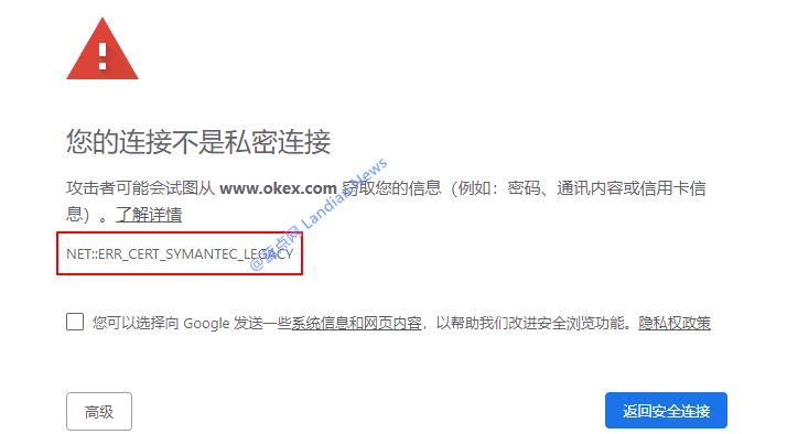 自下周起将有仍在使用赛门铁克证书的网站将无法访问