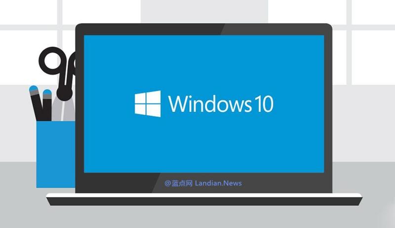 微软承认Windows 10最新累积更新影响WMP的正常使用
