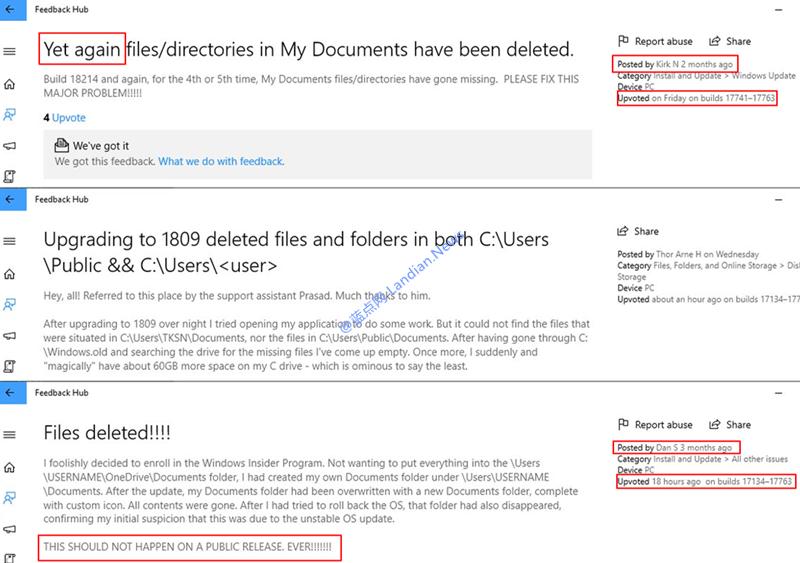 两个月前就有用户反馈文件被删除但未能引起微软重视