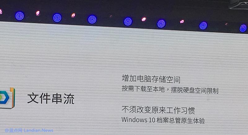 群晖Drive全新升级 支持Windows 10原生按需下载功能
