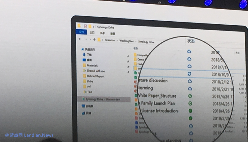 群晖Drive全新升级 支持足球欧盘原生按需下载功能