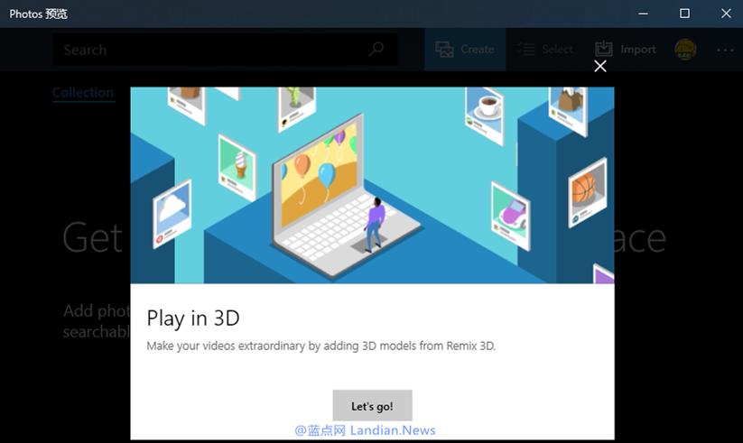 新版Windows 10照片应用将支持主动禁用相册创建通知