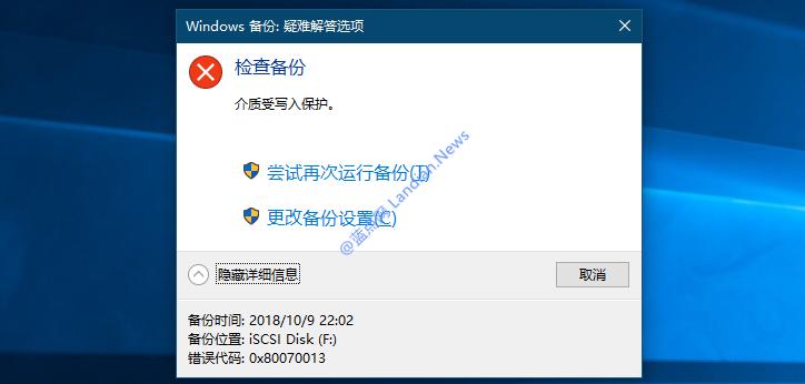 Windows 10 V1809备份和还原(SIB)工具似乎已经被抛弃