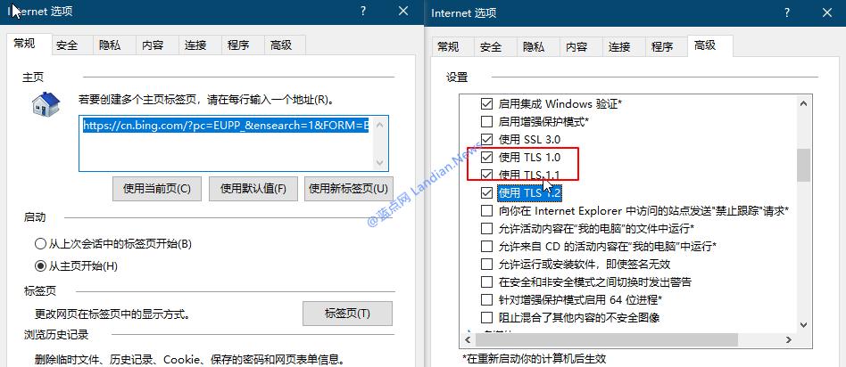 业界主流浏览器同时宣布2020年终止TLS 1.0~1.1的支持