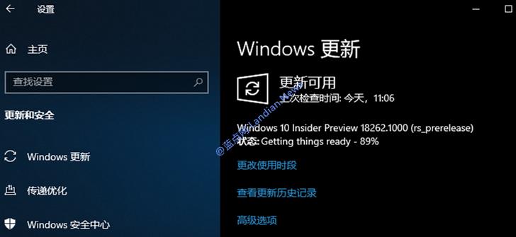 微软发布Windows 10 19H1 Build 18262跳跃测试版