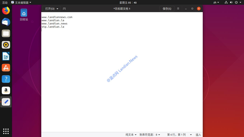 [画廊] Ubuntu 18.10正式版YARU社区主题爽口Q弹