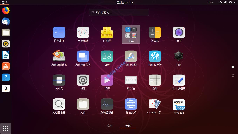 Ubuntu 14.04 LTS版即将结束生命周期但可以额外付费延长