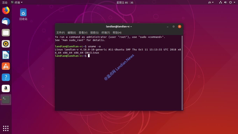 [画廊]Ubuntu 18.10正式版YARU社区主题爽口Q弹美翻