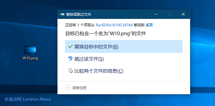 微软承认新版Windows 10解压缩存在问题已着手修复