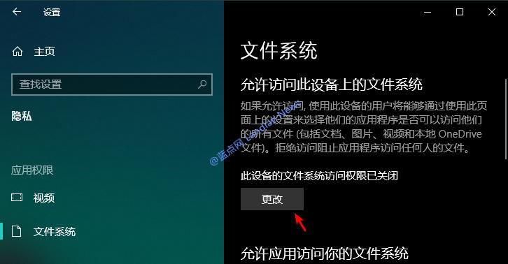 Windows 10 UWP API存在漏洞允许开发者窃取所有数据