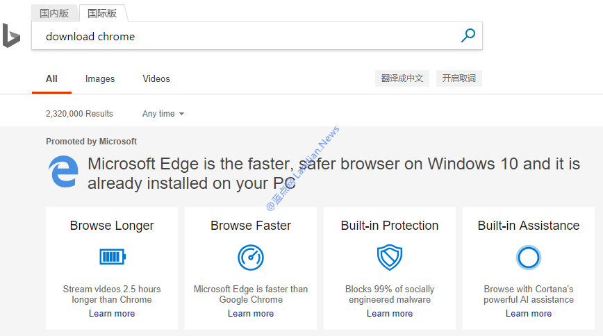 微软必应搜索被发现存在虚假的谷歌浏览器下载广告