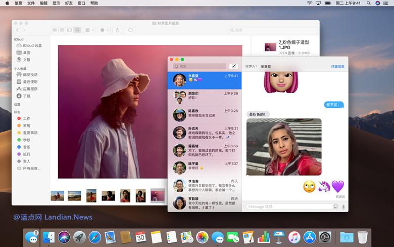 苹果推出配备视网膜屏的全新MacBook Air笔记本电脑