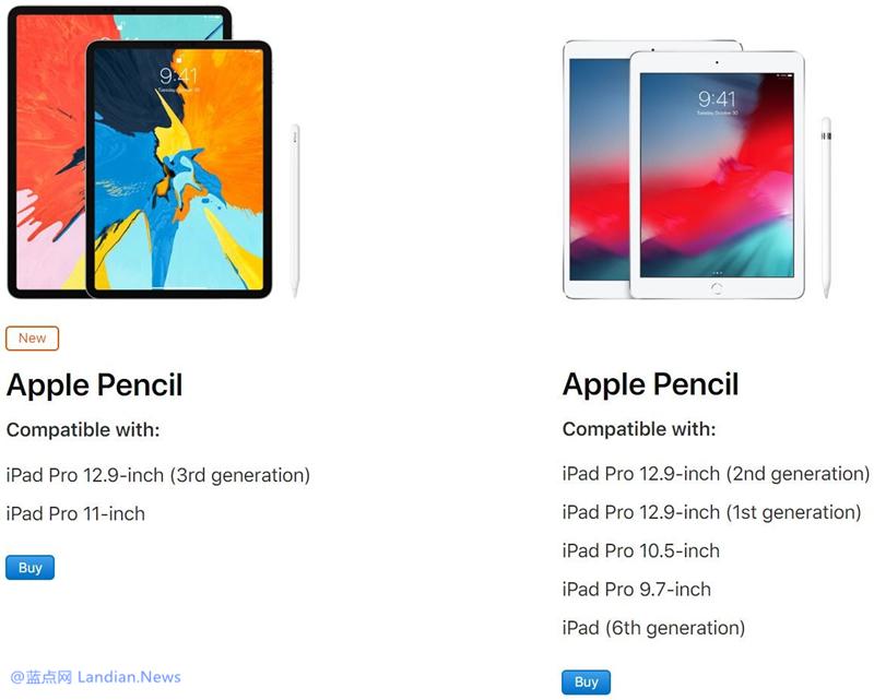 苹果新款Apple Pencil触控笔与iPad Pro相互不兼容旧款
