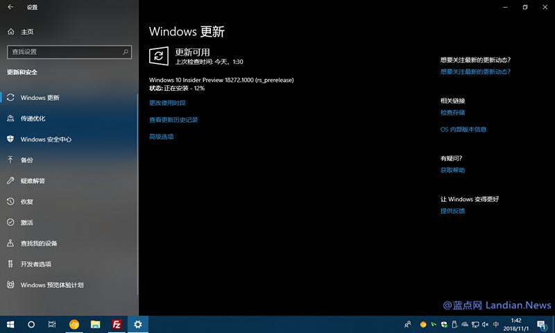微软发布Windows 10新测试版并合并快速和跳跃通道