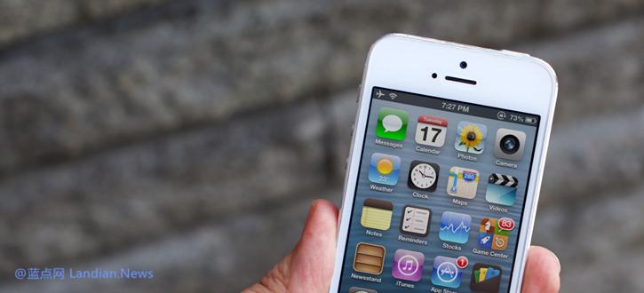 苹果推出老设备维修计划 为旧设备提供扩展维修支持