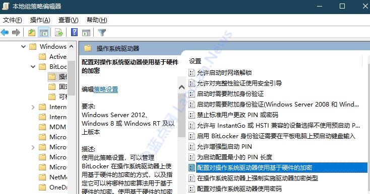 微软就SSD固态硬盘硬件加密破解问题发布安全公告