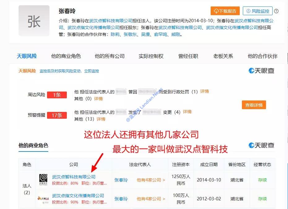 人人影视iOS端被投诉下架 遭到空壳公司勒索250万元