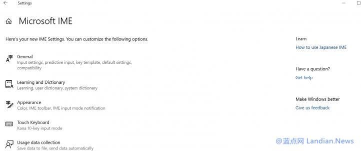 微软发布Windows 10 Build 18277快速通道测试版