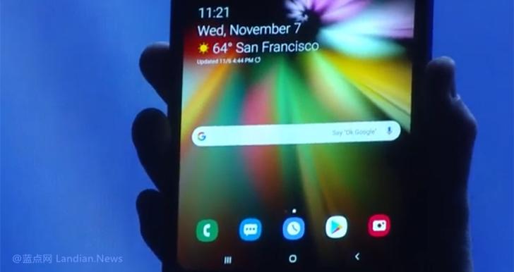 三星宣布推出Infinity柔性屏 双屏幕内对折也可以显示