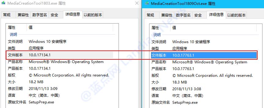 传微软即将重新发布推送Windows 10 Version 1809版