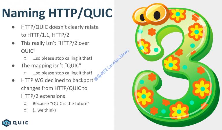 火狐浏览器Mozilla Firefox Nightly每夜构建版现已支持HTTP3/QUIC协议