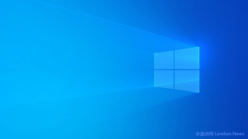 对微软来说使用Windows 10 Lite这个名称是严重的错误