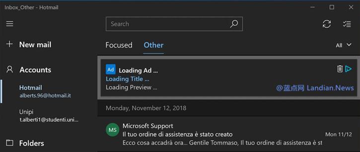 微软再次在Windows 10邮件和日历应用中添加广告内容并且无法关闭删除