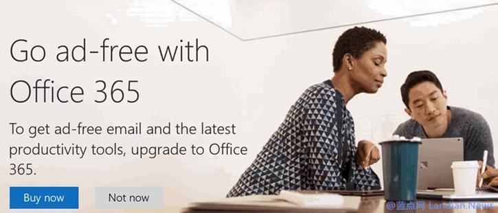 微软已经确认将Windows 10邮件应用里的广告模块移除