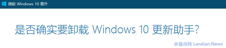 微软再推KB4023057易升更新为大规模提前推送做好准备
